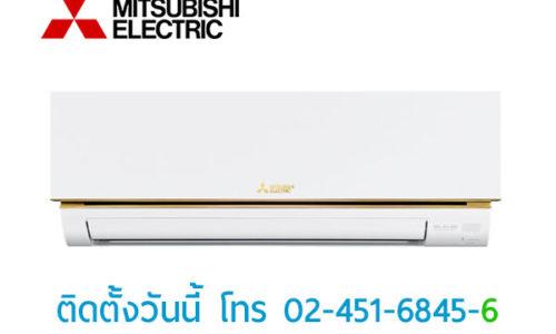 mitsubishi-electric-econo-ms-gn09